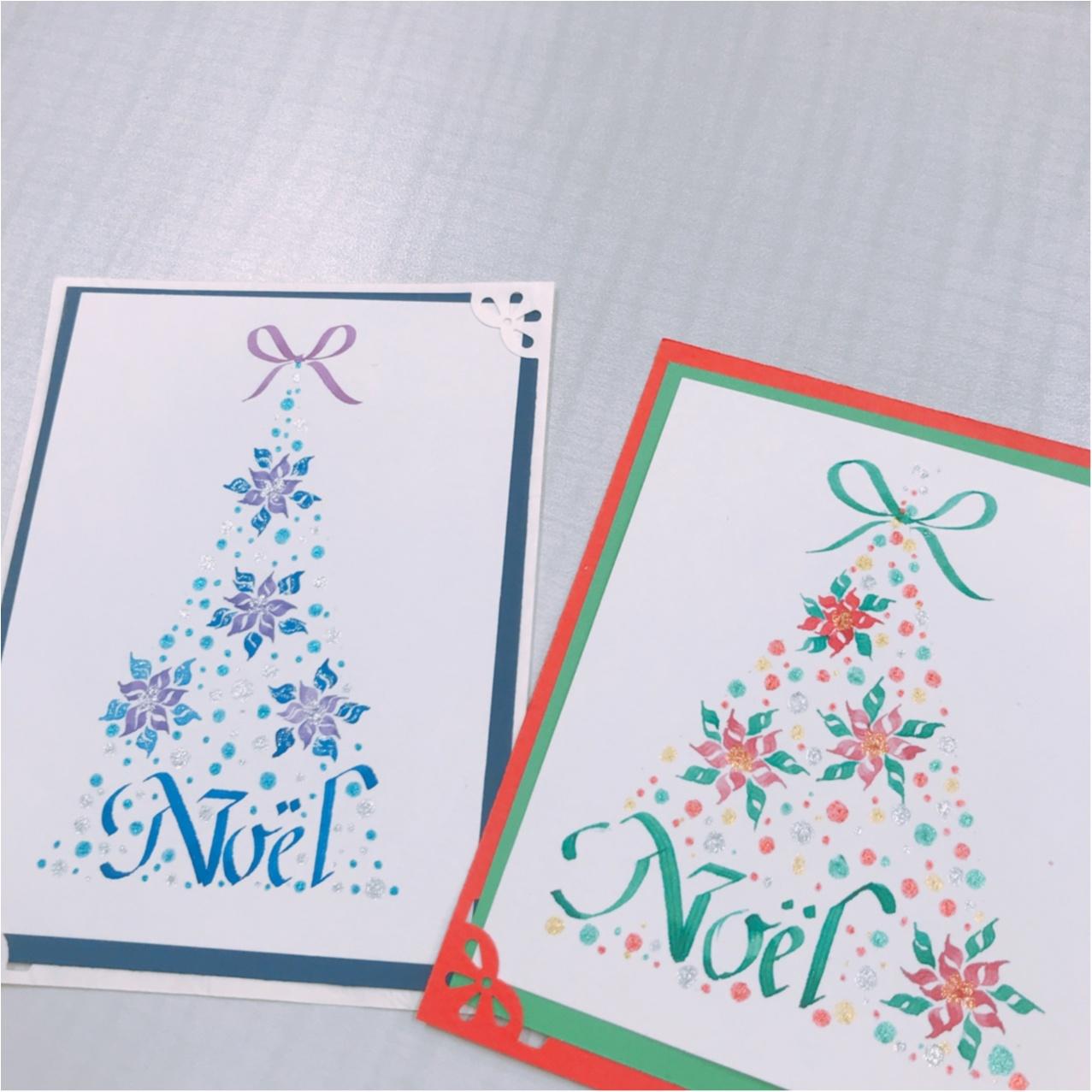 【大人の習い事】カリグラフィー教室2回目!クリスマスカードを作りました♡_5