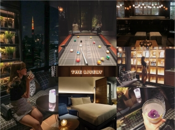 【東京女子旅】おしゃれホテル『THE LIVELY』がTOKYOに誕生!「THE LIVELY 麻布十番」をおすすめする8の理由