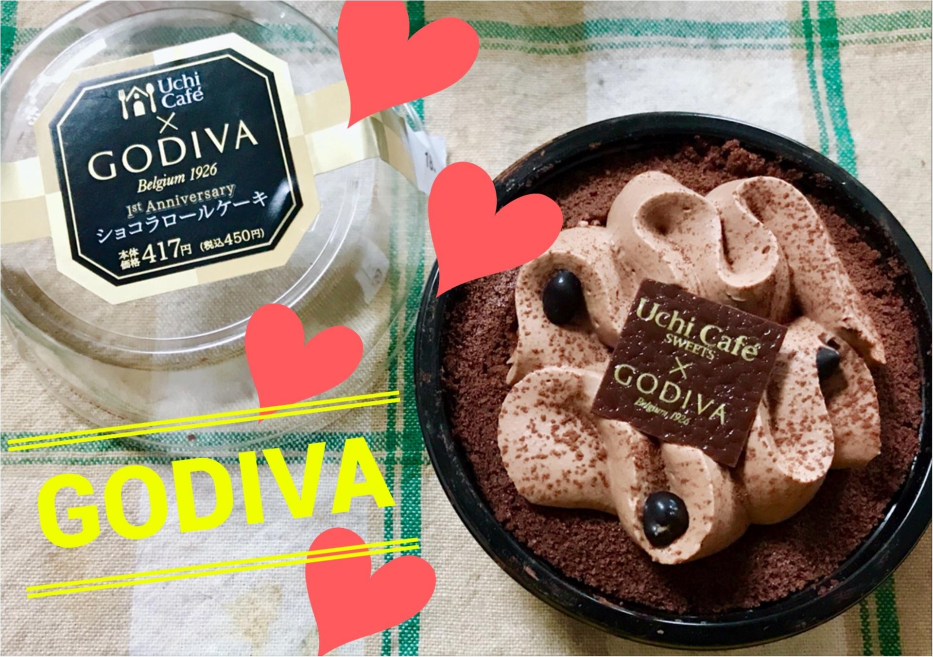 数量限定♥️Uchi Café x GODIVA1周年記念ショコラロールケーキ_1