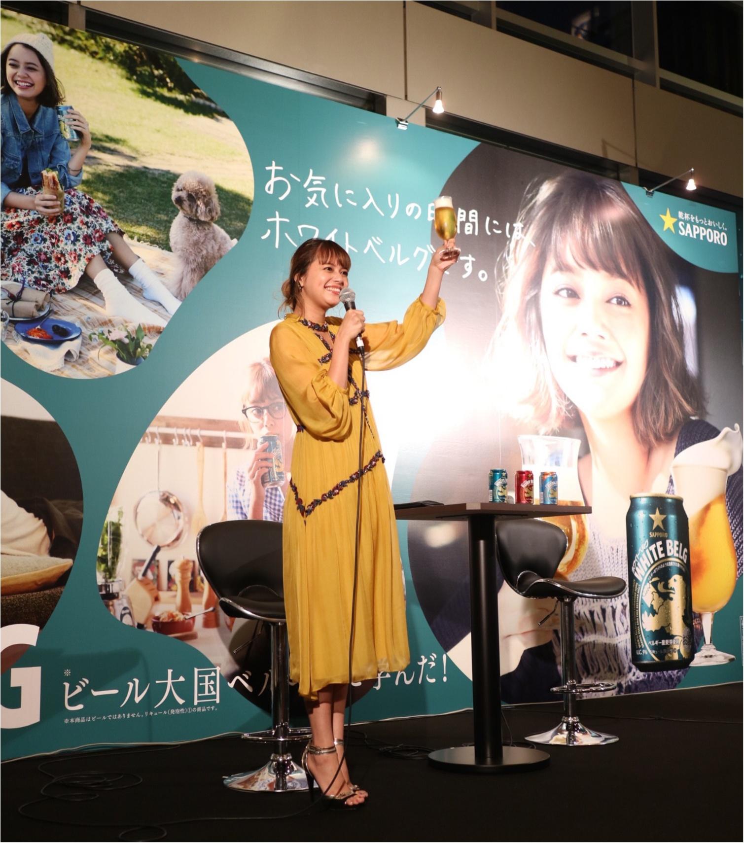 岸本セシルおすすめ♡ 『ホワイトベルグゼミ』ファンイベントに潜入してきました!_2