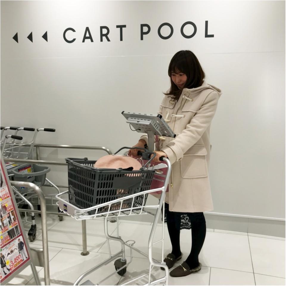《超大型店限定》ざっくり感がかわいすぎっ♡ GUのケーブルセーター!_2_1