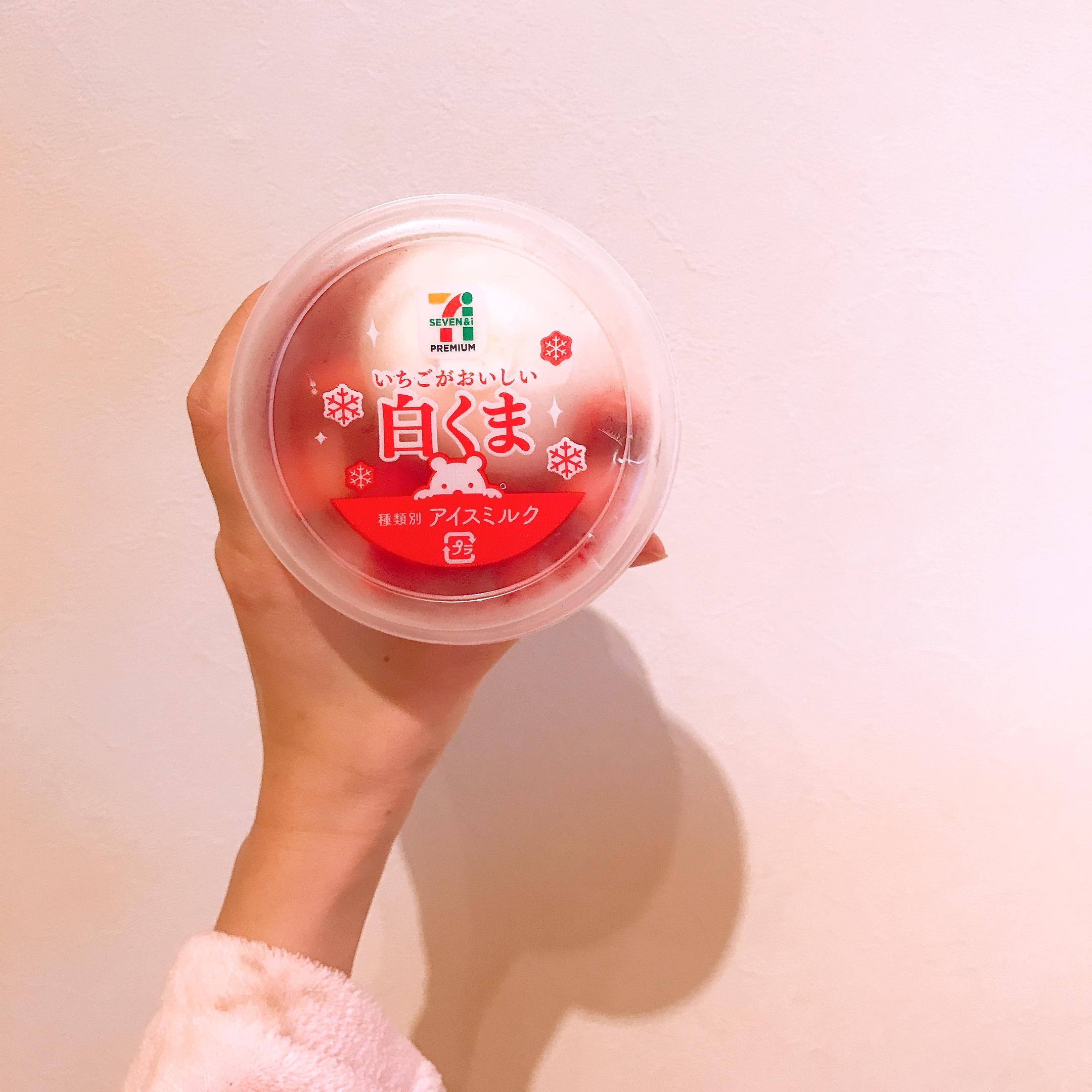 【セブン限定】最近、お気に入りのアイス♡_2
