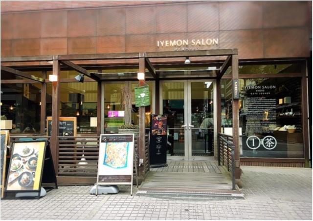 京都に行ったら食べたい2大パフェ。やっぱり抹茶パフェは外せない〜_9