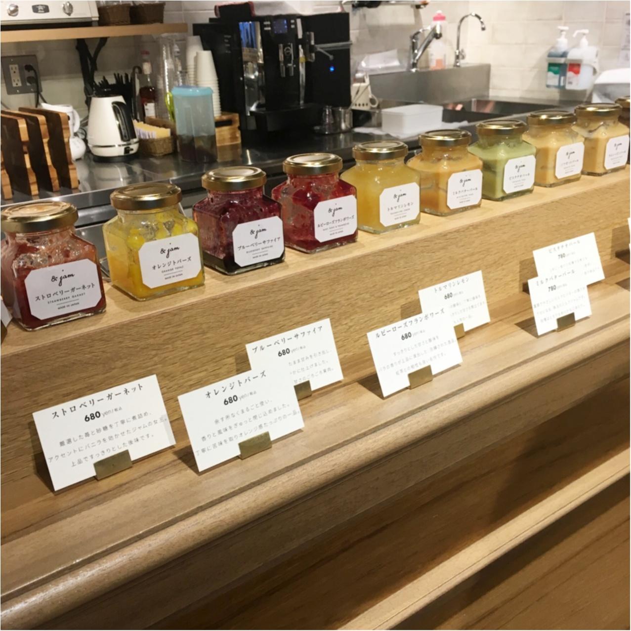 「まるで宝石のよう」16種類のジャムが絶品♡高級食パンとジャムが楽しめるカフェ《& jam(アンドジャム)》に行ってきました♡♡_3