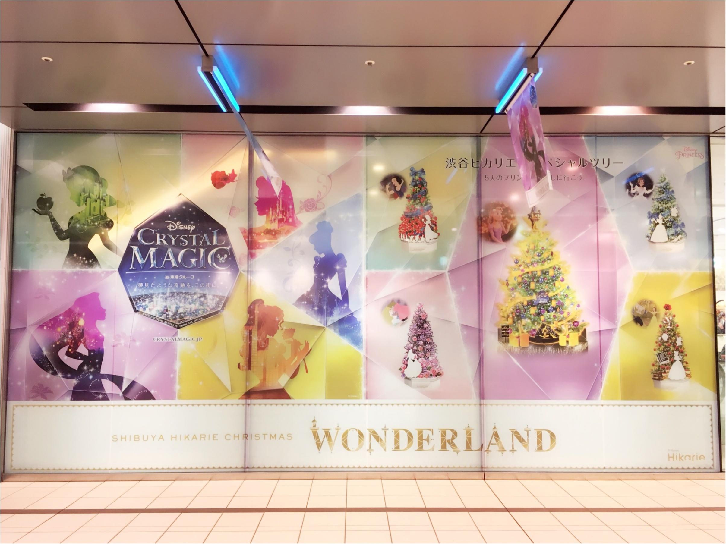 『渋谷ヒカリエ』のクリスマスはディズニープリンセスたちとコラボ♡『ラプンツェル・ツリー』点灯式に行ってきました(﹡´◡`﹡ )♡_2