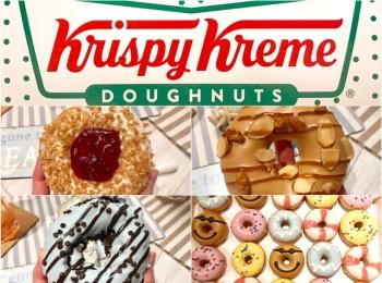 『クリスピー・クリーム・ドーナツ』新作は、チョコミントやベリーパイ☆記事Photo Gallery