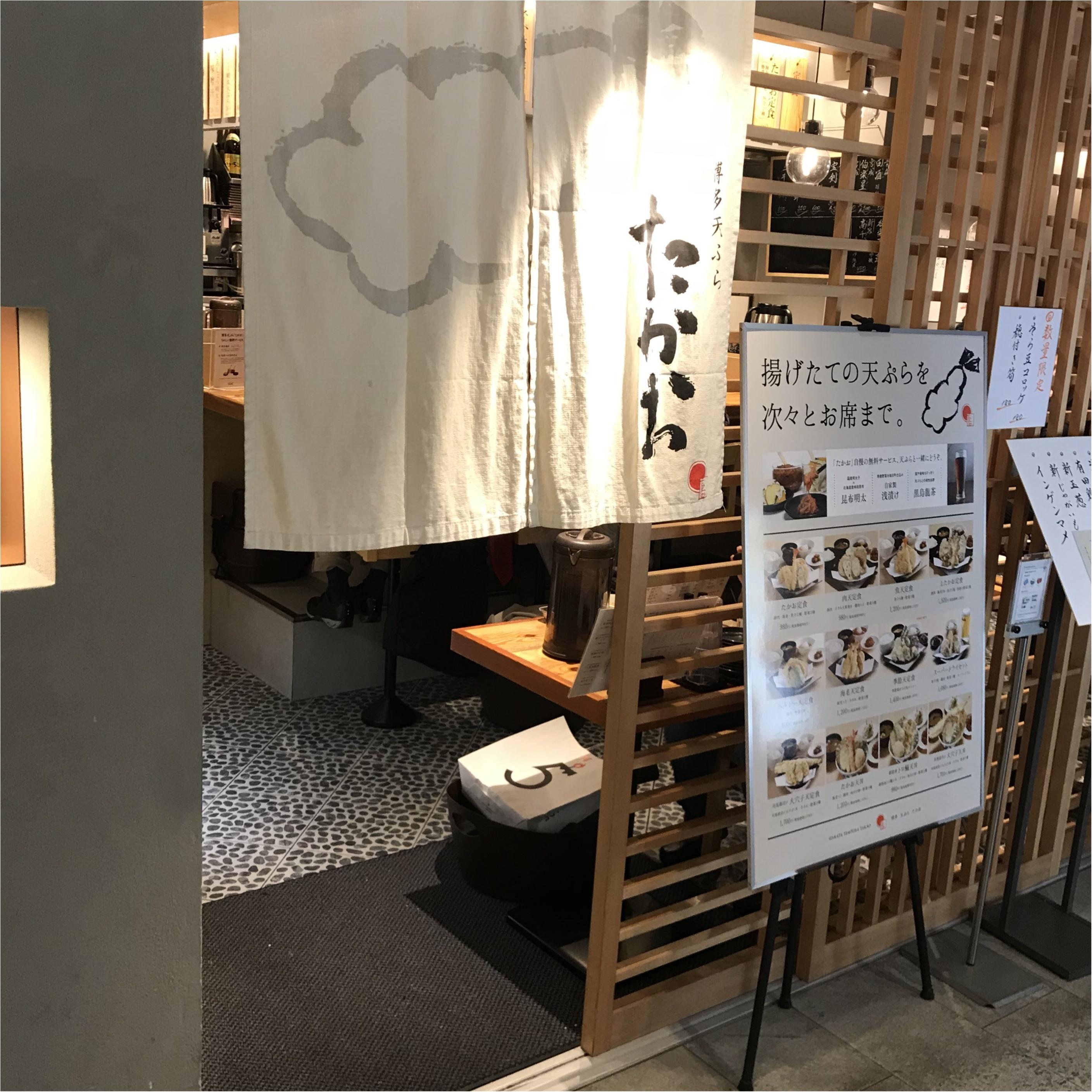 【ご当地MORE福岡】福岡に来たら絶対に行ってほしい明太子食べ放題の○○のお店♡♡♡_1