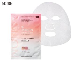 保湿力もコスパも抜群! プチプラシートマスク、美容賢者のおすすめ4選!!