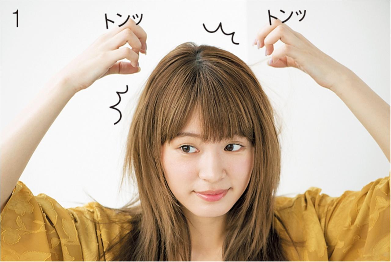 放っておくと、フケや抜け毛の原因に!? トラブル多発の「髪の夏バテ」傾向と対策!_7_1