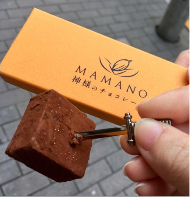 わお!【最高級チョコ専門店】神様のチョコレートに出会った〜〜〜_5