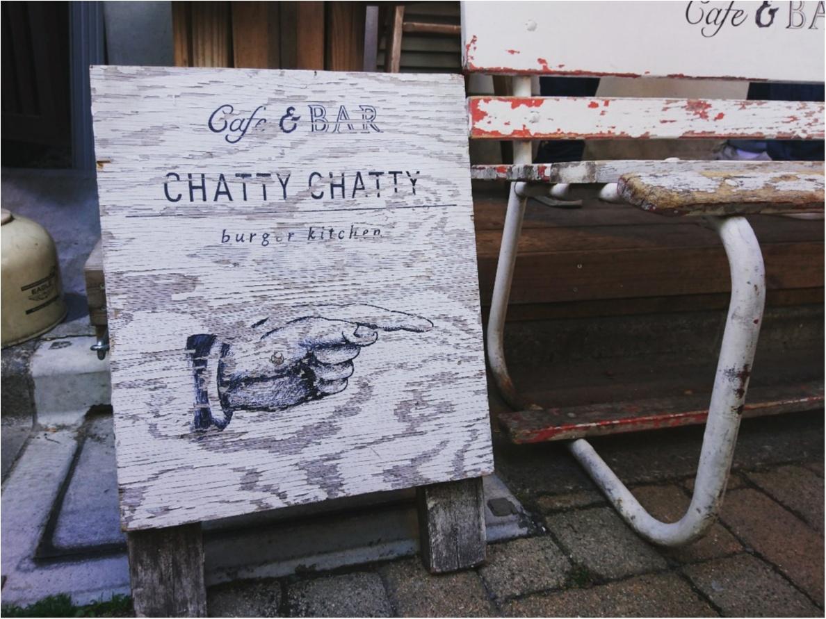 """【グルメ】写真映えも◎ バーガーメニューは、なんと """"3000種類以上""""!?『CHATTY CHATTY(チャッティ チャッティ)』@新宿_3"""