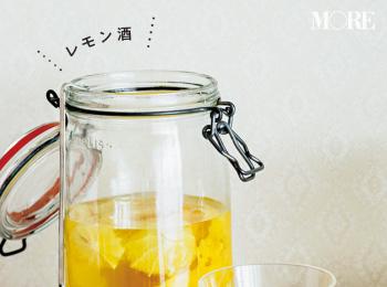 レモン、ベリー、ピンクグレープフルーツ☆ おうちで簡単に作れる果実酒やシロップのレシピに大注目!【今週のライフスタイル人気ランキング】