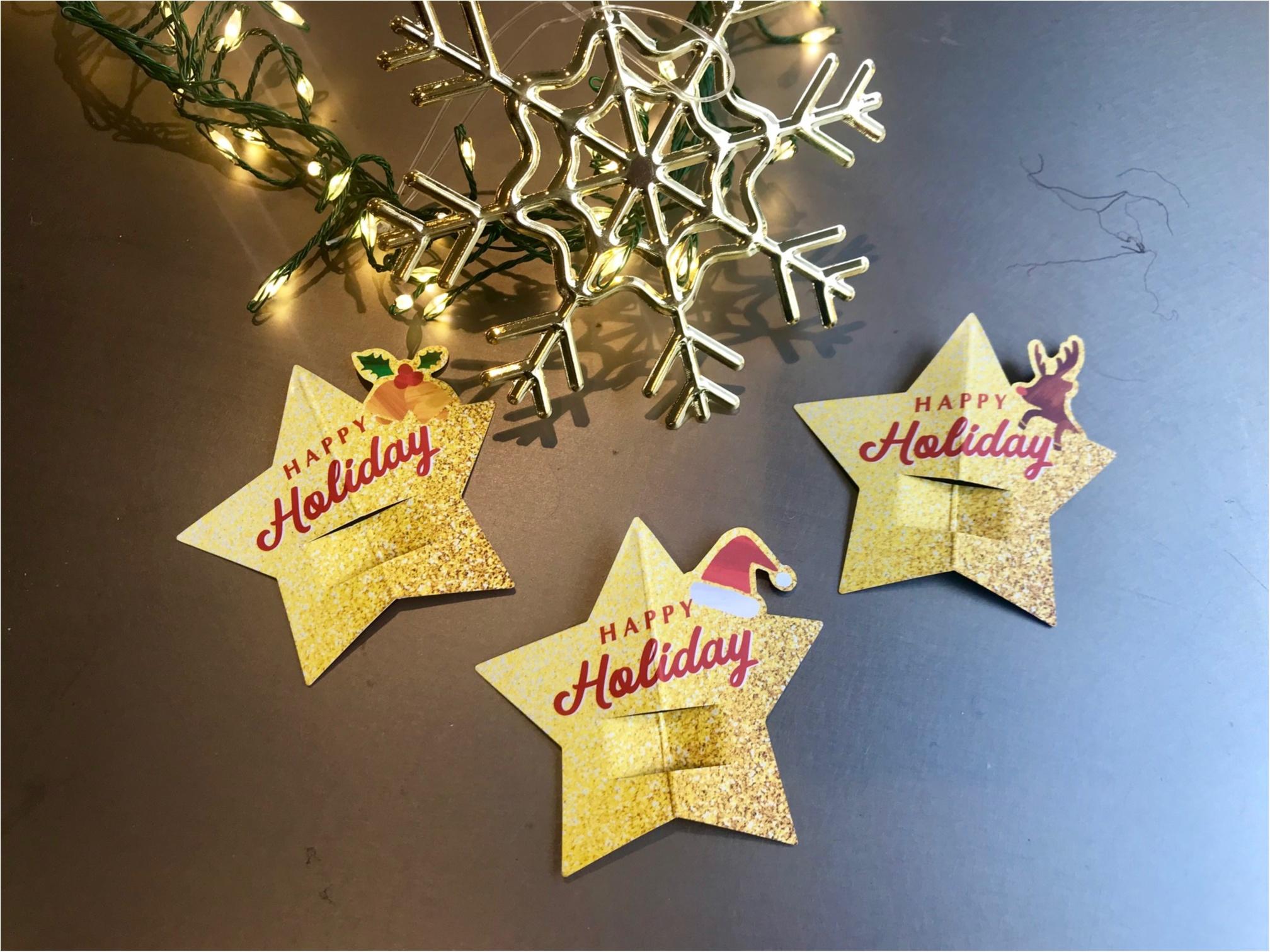【スタバ新作試飲レポ】まるでクリスマスツリー! カスタマイズを楽しむホリデーシリーズ最終回★_3_1
