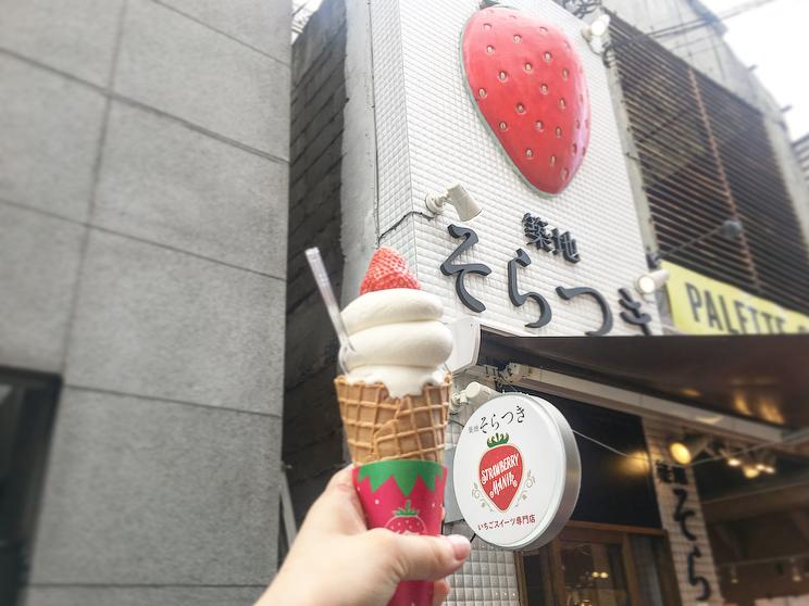 《東京女子旅-築地-》まだまだ盛り上がる築地で赤身から大トロまでまぐろ20貫!_5