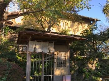【丘の上の古民家カフェin横須賀】居心地◎時間を忘れる素敵カフェ!絶景ポイントもお見逃しなく!