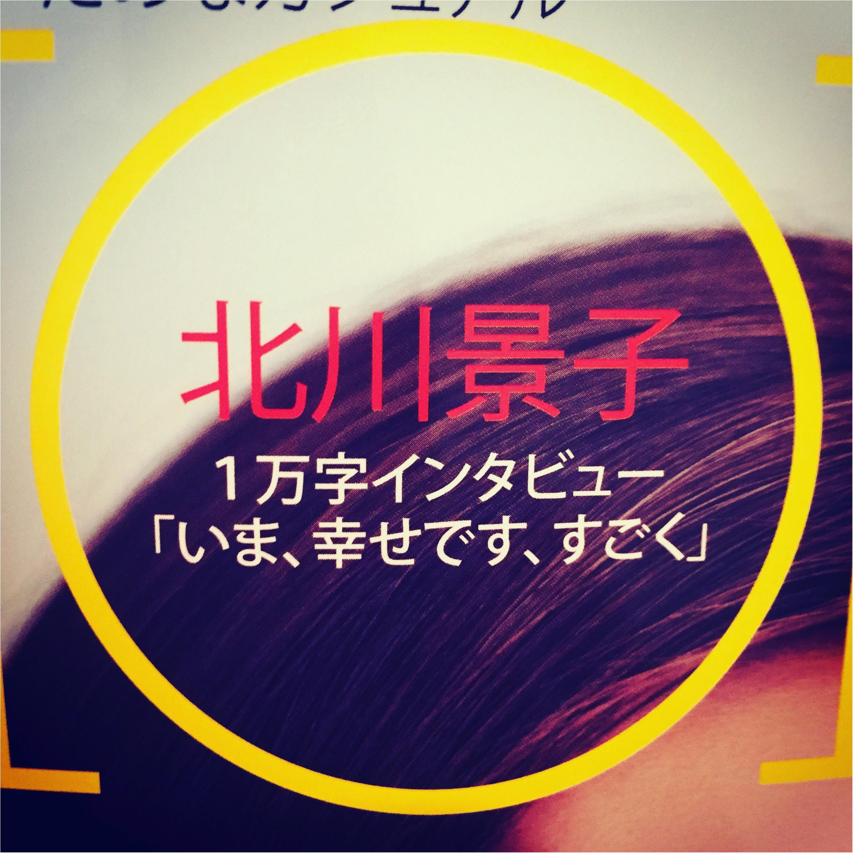 老若男女に薦めたい✨注目のインタビュー記事TOP3!!《*MORE8月号の魅力*》_4