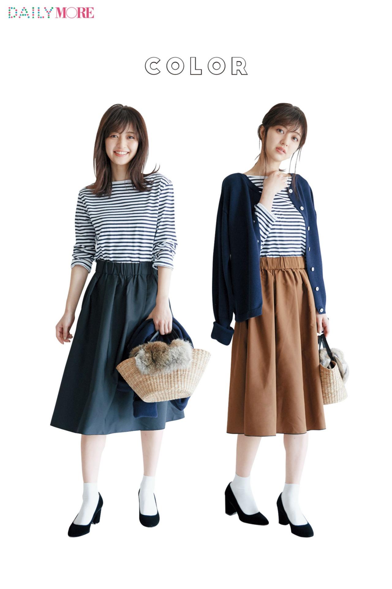 【同じ服だなんて誰も気づかない!?】秋のお仕事服が、ガラッとイメチェンできる「 リバーシブルスカート」を買わなくちゃ♪_1_1