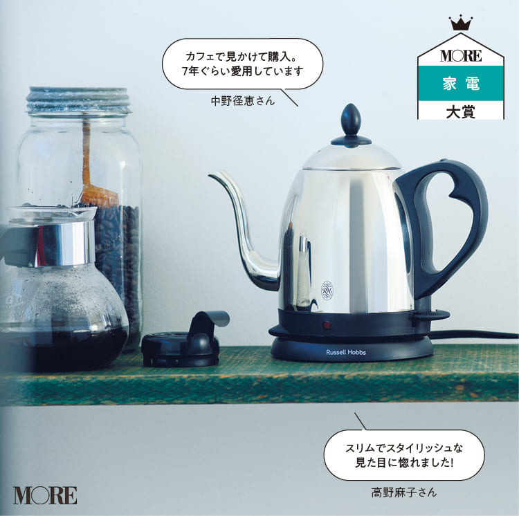 【おしゃれなキッチン家電・ツール】 - 一人暮らしや新生活におすすめ!デザイン性と機能性を兼ねた生活アイテムまとめ_6