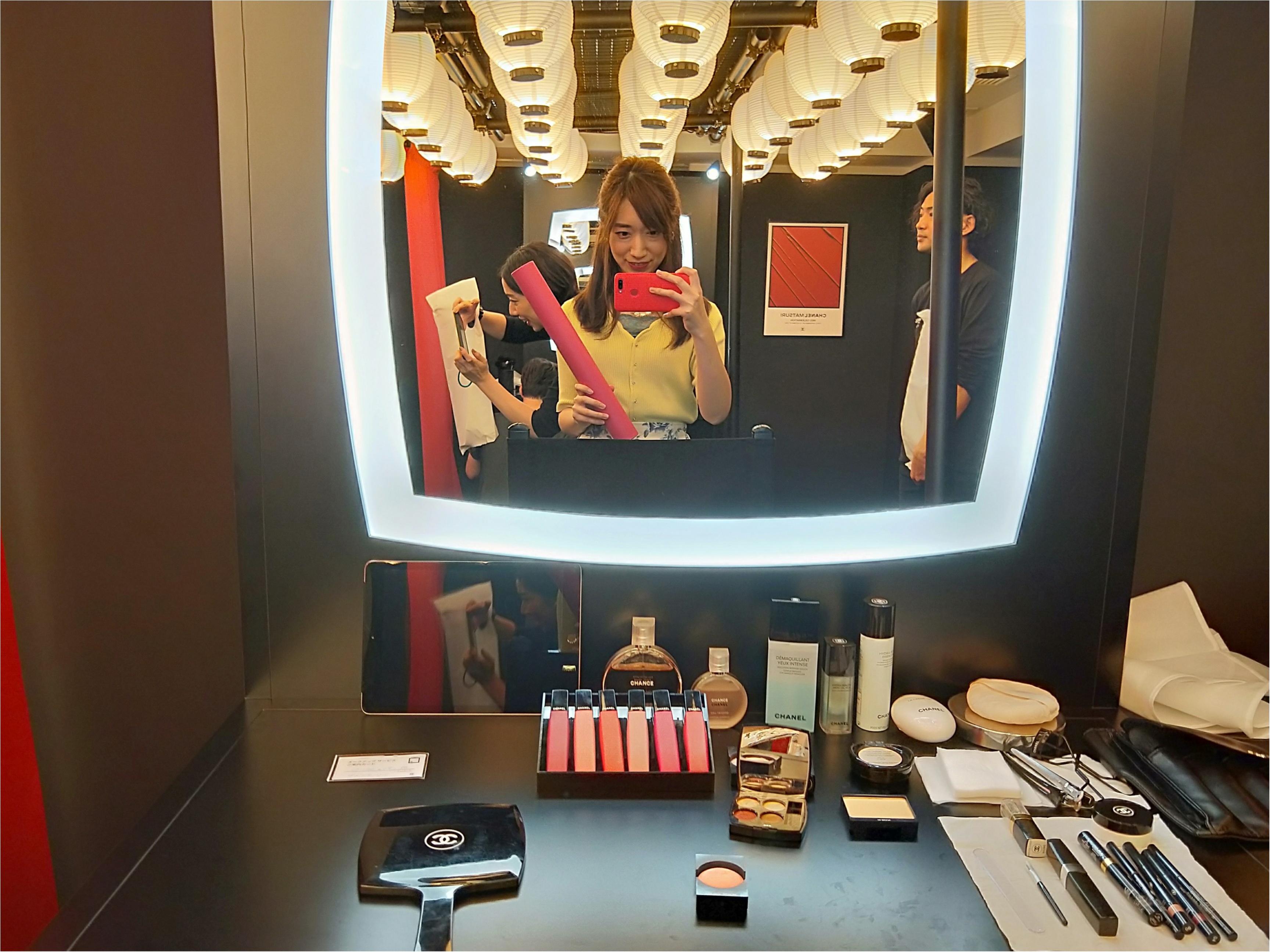 東京・京都・広島で開催!CHANEL MATSURIで新作ルージュや特別限定品アイシャドウをメークアップ体験してきました♡_5