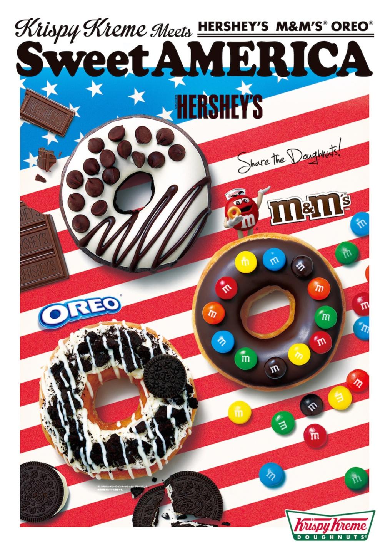 あの定番お菓子がドーナツに!? フォトジェニックさ満点の『クリスピー・クリーム・ドーナツ』の「Sweet AMERICA」☆_1