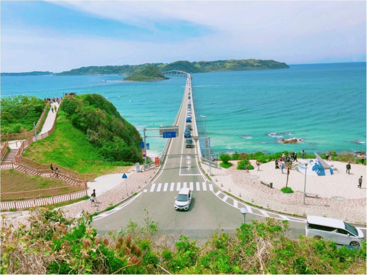 一度は行ってみたい♡ 世界の絶景にも選ばれた『 日本一美しい橋 』 ♡♡_2