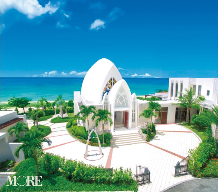沖縄の空と海に誓う、幸せの旅へ。3つの注目式場を紹介_9_2