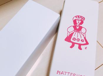 【東京】おもたせ!東京土産に最適「マッターホーン」のクッキー缶