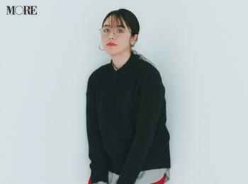 【今日のコーデ】<唐田えりか>のんびりモードの水曜は黒ニットに赤スカートでシンプルシックがいい