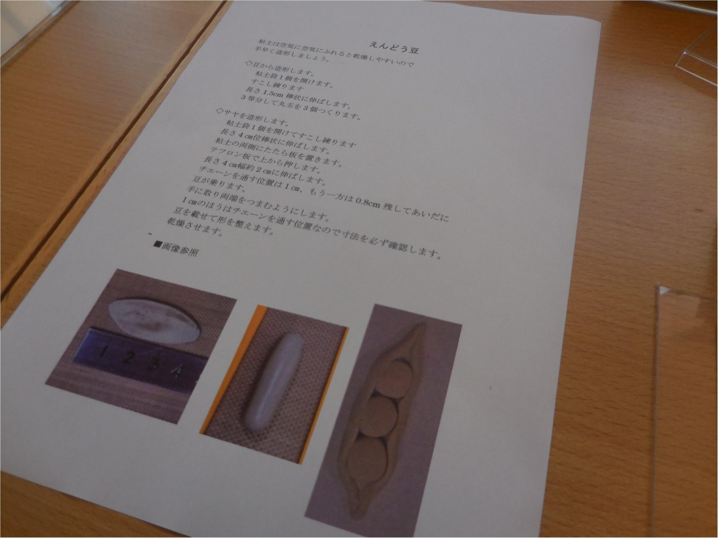 【ケユカ】純銀粘土で作るペンダントワークショップに参加してきました。_1