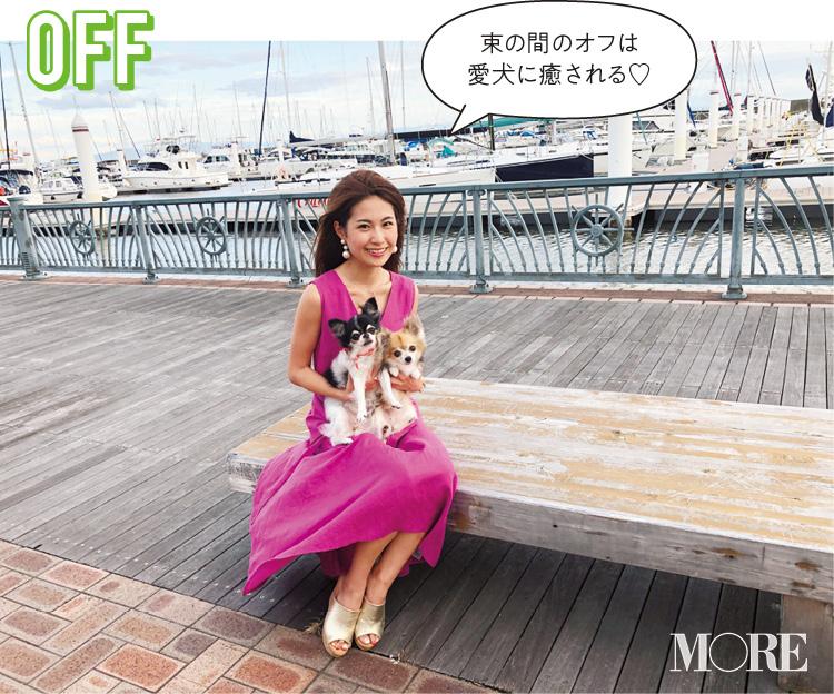 20代のUターン転職特集 - 新潟県長岡市・兵庫県神戸市へUターンした20代女性にインタビュー_7