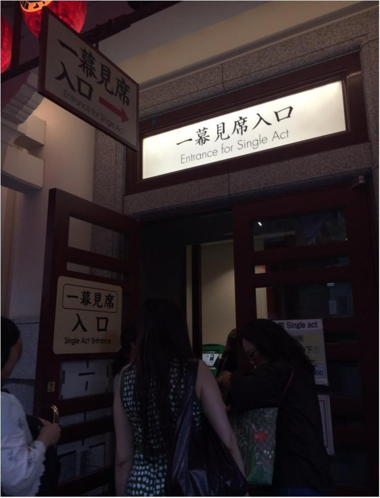 【歌舞伎のススメ 其の1】歌舞伎ビギナーさんにこそおすすめしたい!初めての『幕見』!_7