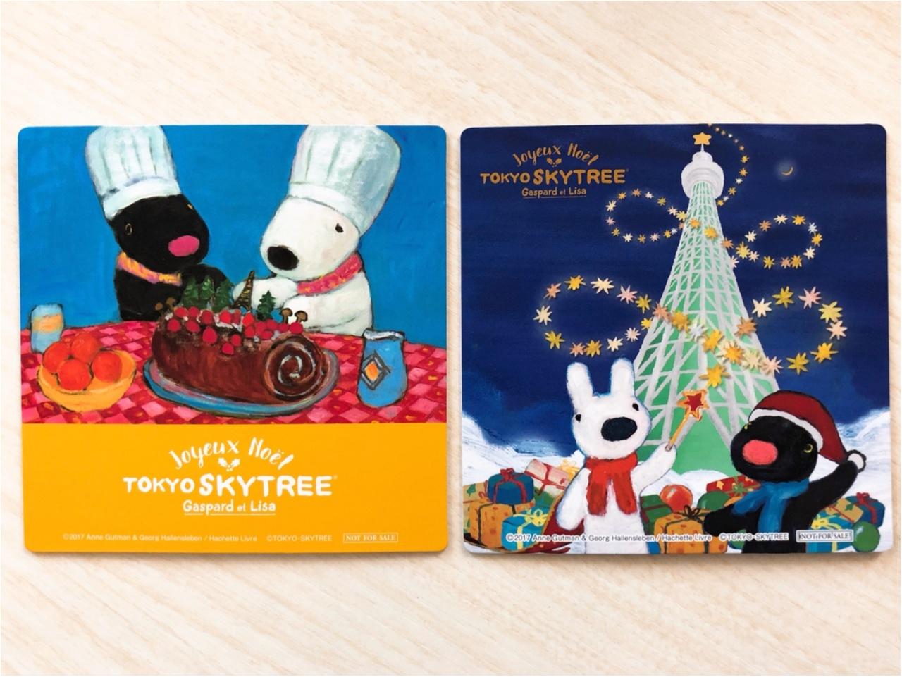 東京スカイツリー展望デッキで夜景とともに『リサとガスパール』のコラボクリスマス!!_5