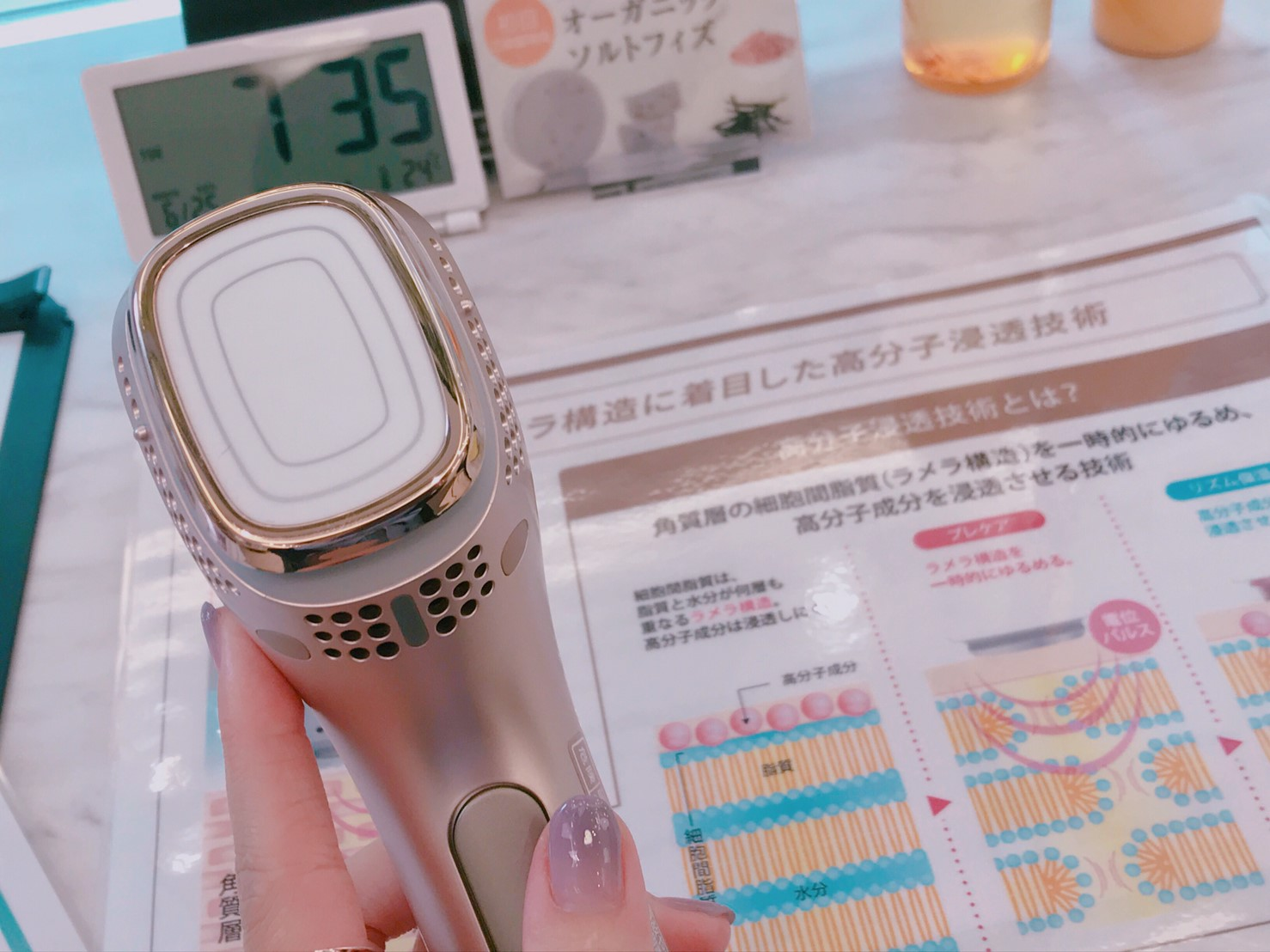 【#Panasonic Beauty SALON銀座】朝活イベント♡_1