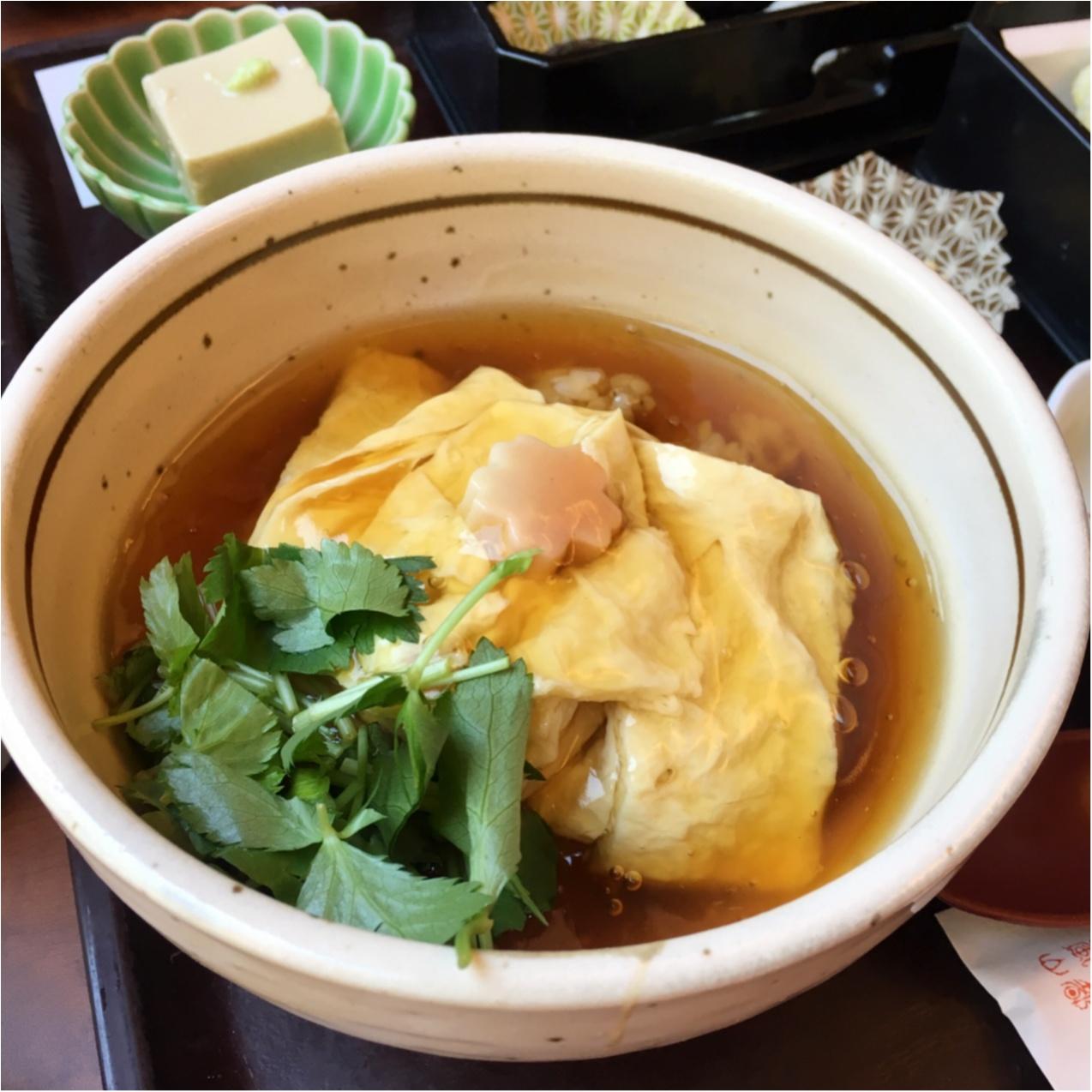 お豆腐好きな女子必見♪ 京都で美味しい豆腐料理が食べられるお店♡_4