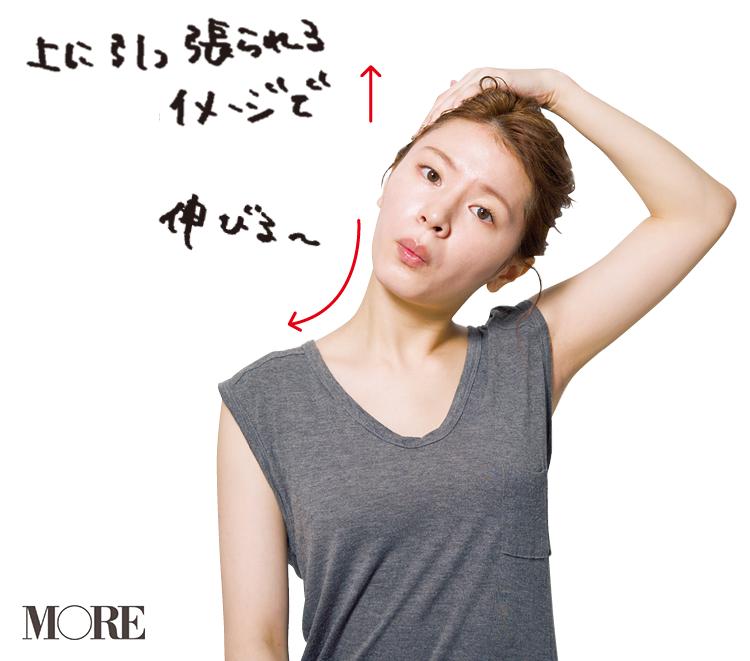 【冬休み、小顔王に私はなる!!】 記事Photo Gallery_1_55