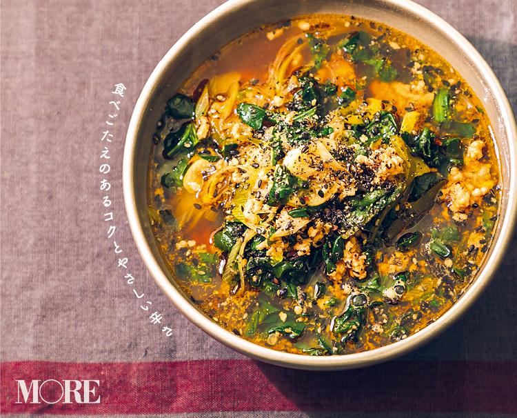 真冬におすすめ!料理研究家が選ぶスープレシピ Photo Gallery_1_10