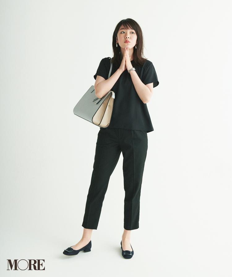 ユニクロコーデ特集 - プチプラで着回せる、20代のオフィスカジュアルにおすすめのファッションまとめ_22