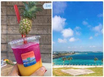 沖縄女子旅特集 - 夏休みにおすすめ! おしゃれなインスタ映えカフェ、観光スポットまとめ