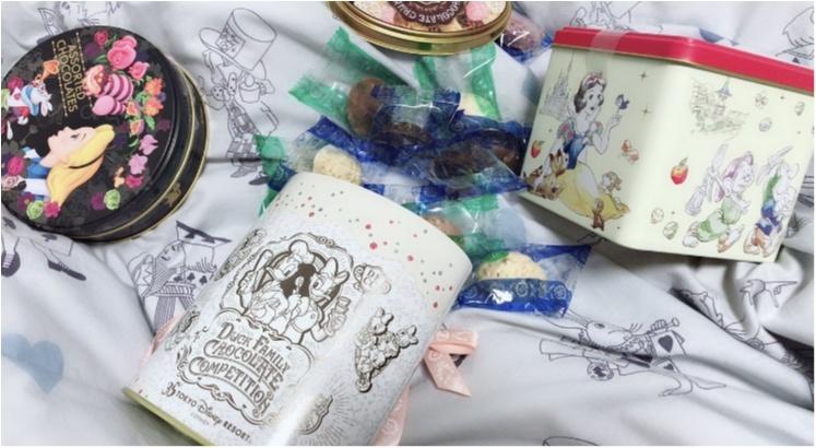 35周年 【東京ディズニーランド】 myチョコクランチがお土産にできる_1
