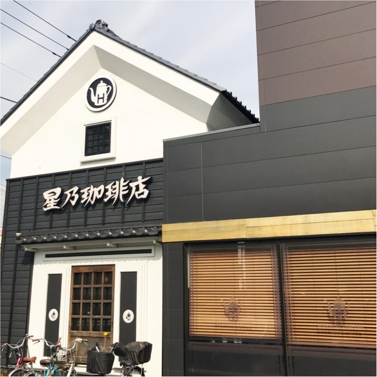 『星乃珈琲店』の春限定メニューは【いちご】のパンケーキ❤︎_1