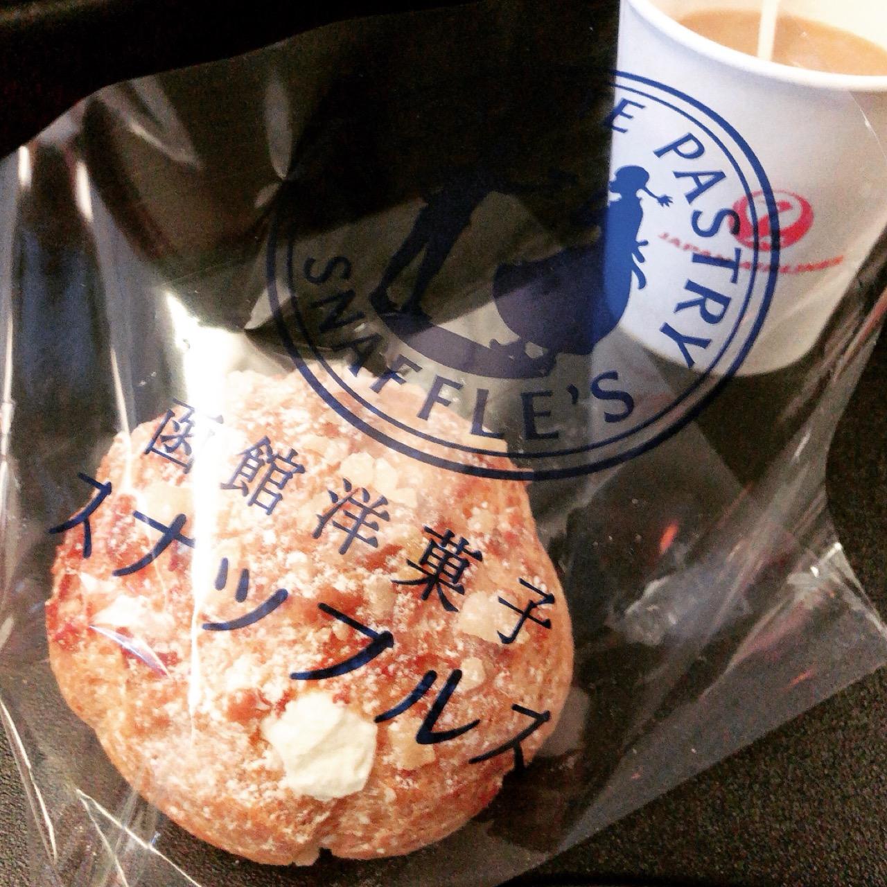 <新千歳空港限定>スナッフルスの濃厚なレアチーズシュークリームが食べられるのココだけ!♡_1