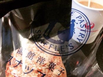 <新千歳空港限定>スナッフルスの濃厚なレアチーズシュークリームが食べられるのココだけ!♡