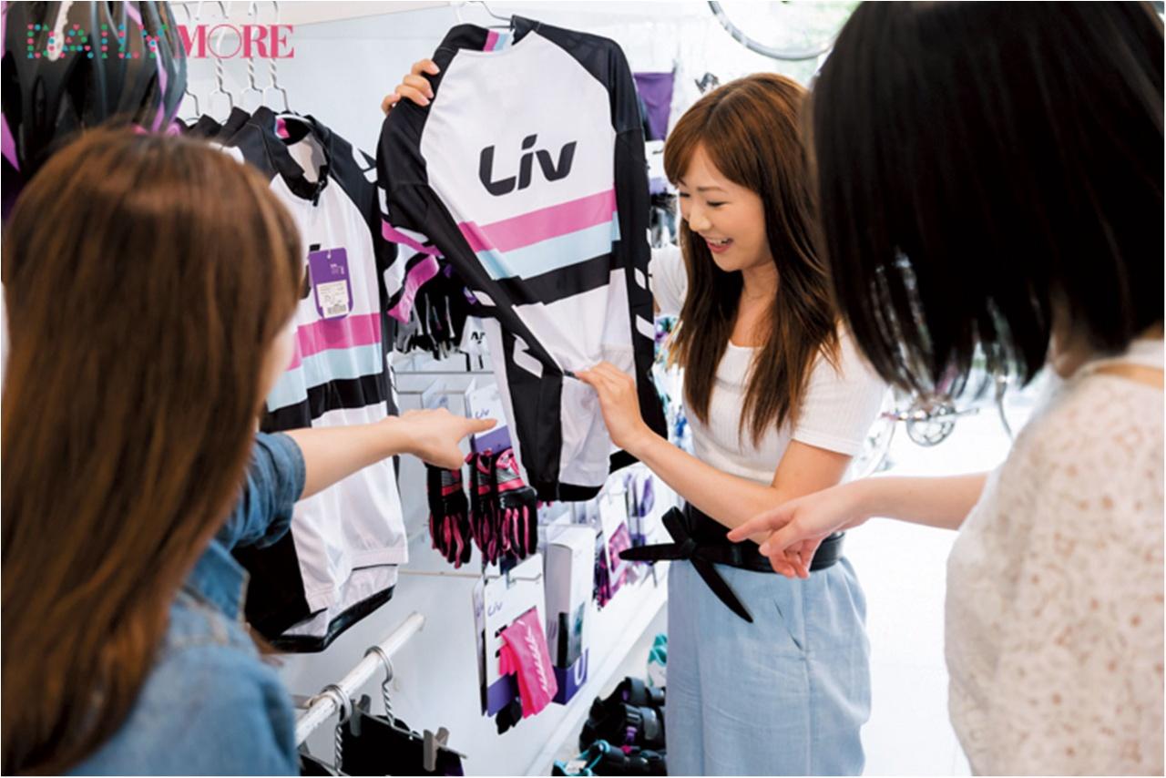女性専用ブランド「Liv」で 大会用アイテムをチェック♡【#モアチャレ ツール・ド・東北チャレンジ】_2_1