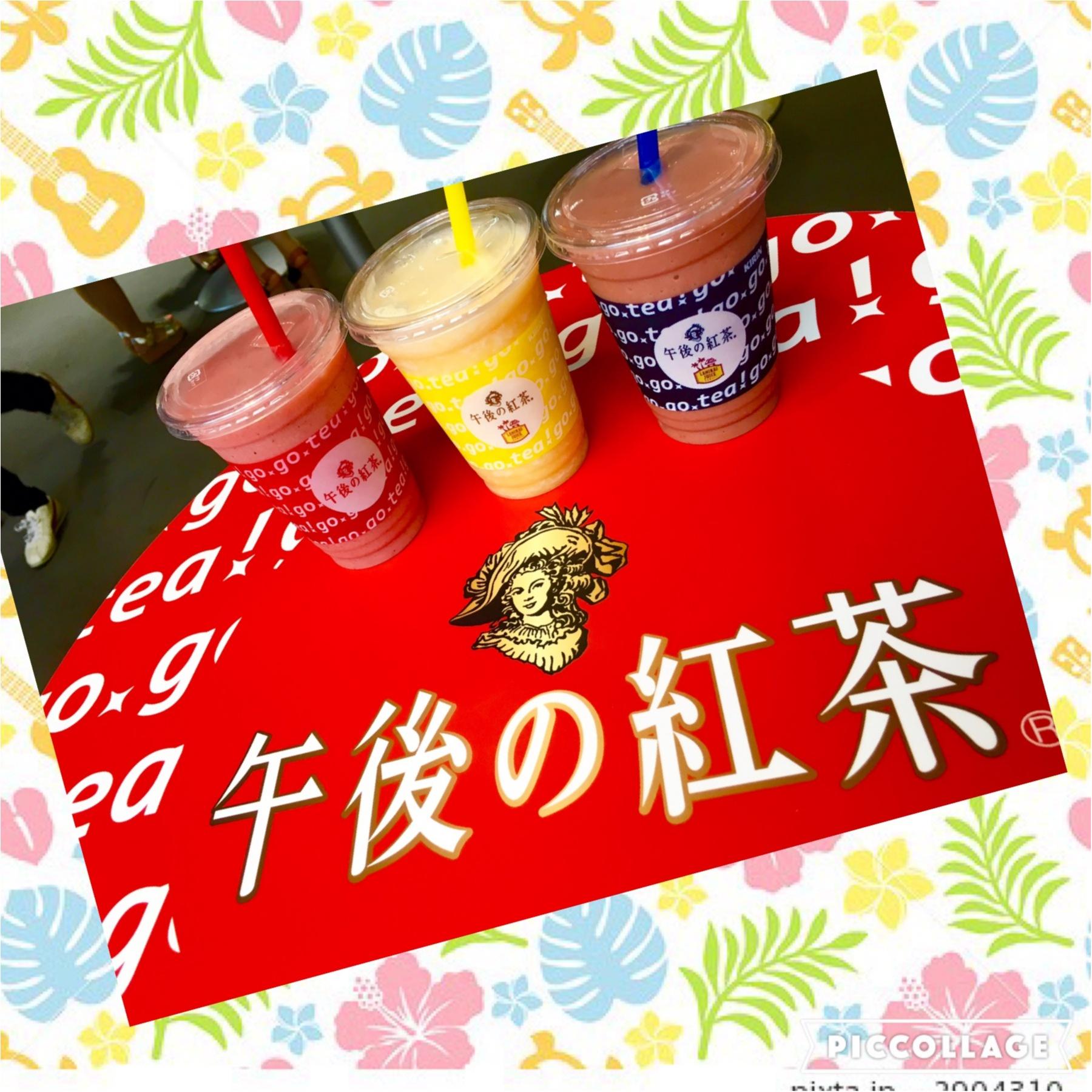 ☺︎♡午後ティー✖️LANIKAI JUICE♡日本✖️ハワイのスムージーが期間限定で飲めるよー!_1