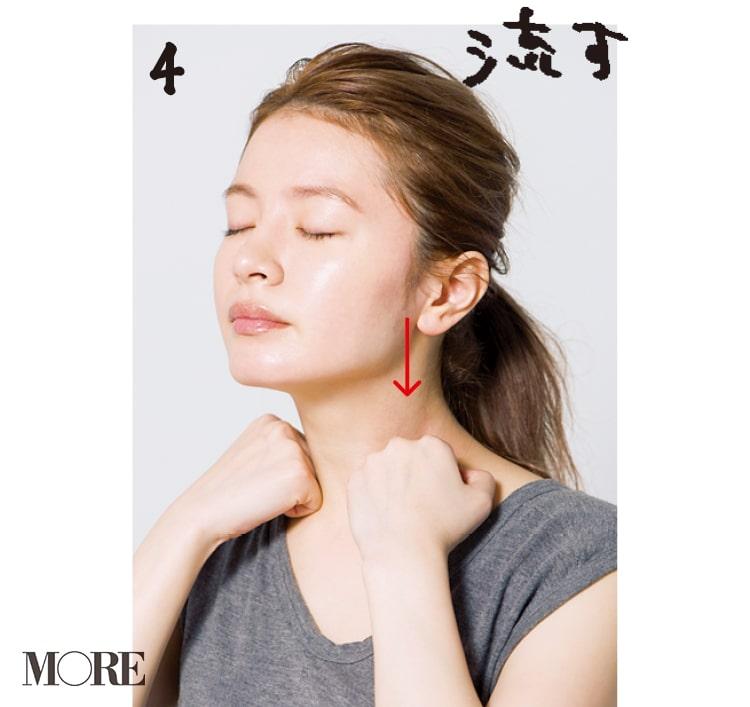 小顔マッサージ特集 - すぐにできる! むくみやたるみを解消してすっきり小顔を手に入れる方法_28