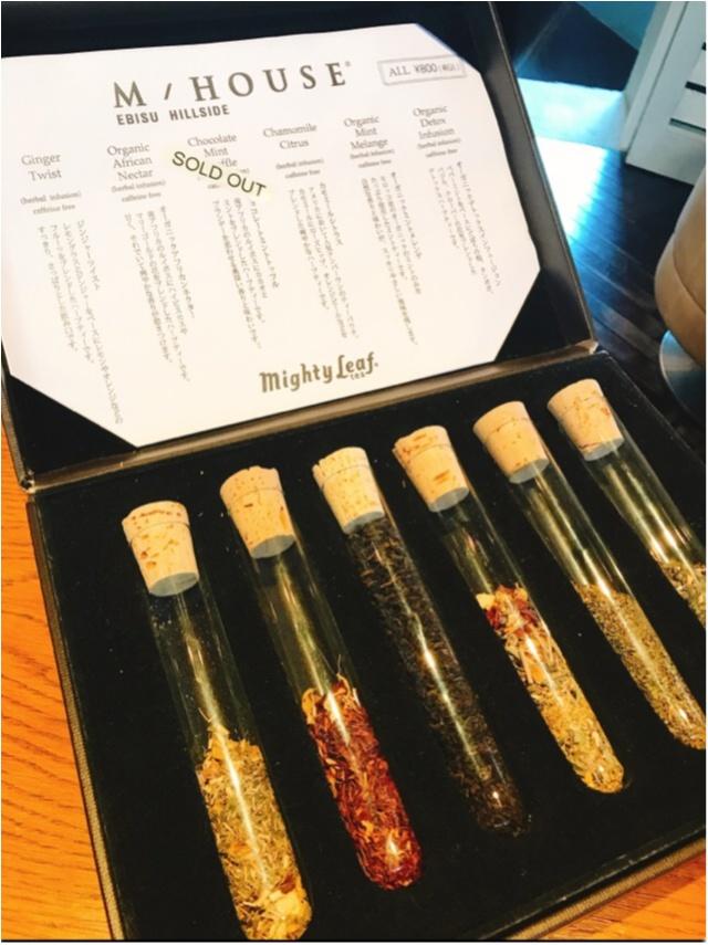 【モアハピ的三ツ星女子会スポット】焼きたてフレンチトーストが美味しい♡ブランチ専門店「M HOUSE」でアフターヌーンティー@東京・恵比寿_3_3