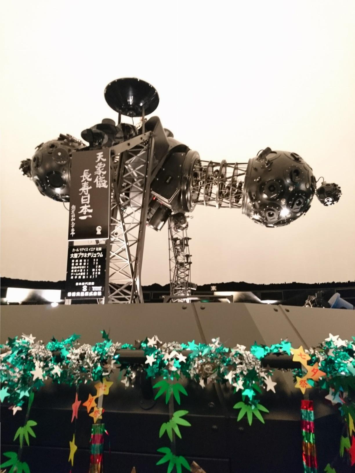 ≪兵庫県・明石≫日本の標準時をとおる天文科学館!展望台からの景色は最高☆_3