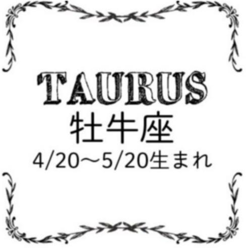 <6/28~7/26>今月のMORE HAPPY☆占い_3