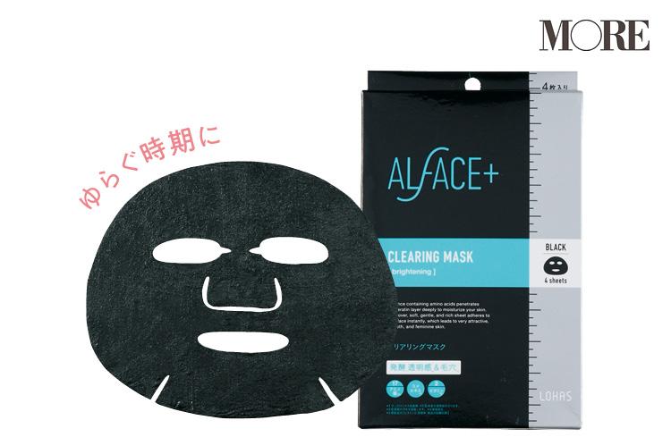 敏感肌さんにおすすめのスキンケア特集 - クレンジングや化粧水など、肌に優しいスキンケアは?_23