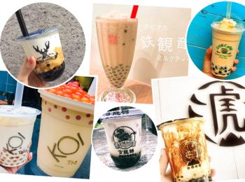 人気のタピオカ特集 - 東京や大阪など国内と、台湾のおすすめタピオカミルクティーまとめ